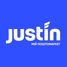 Самовывоз из отделений Justin