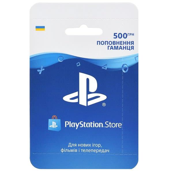 Карты пополнения PlayStation Store