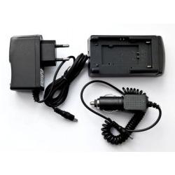 Универсальное з/у PowerPlant Kodak KLIC-8000, DB-50, SB-L0837, SB-L0837B, EU-97 (DV00DV2921)