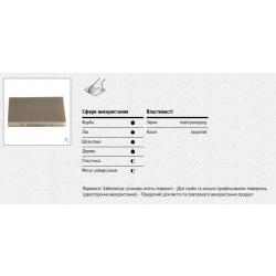 Шліфувальна еластична губка Klingspor 123X98X10 Р150 SW501, 2-стор. насипка (271083)