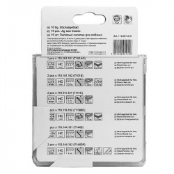 Набір пильних полотен S&R Meister по дереву (110001010) 10шт (110001010)