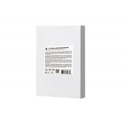 Плівка для ламінування A5 2E, глянсове покриття, 150 мкм (2E-FILM-A5-150G)