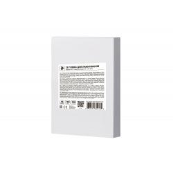 Плівка для ламінування A6 2E, глянсове покриття, 150 мкм (2E-FILM-A6-150G)