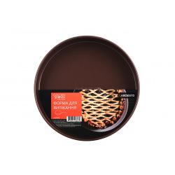 Форма для выпечки Ardesto Golden Brown круглая 24 см, серый,голубой, углеродистая сталь (AR2402R)