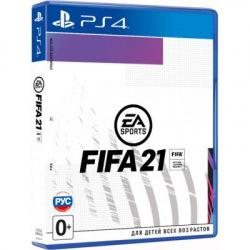 Гра FIFA21 для Sony PlayStation 4, Russian version, Blu-ray (1098224) (1098224)