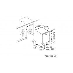 Вбудовувана посуд. машина Bosch SPV6ZMX23E - 45 см./10 ком/3-я корз/6 пр/6 темп. реж./А+++ (SPV6ZMX23E)
