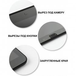 Захисне скло BeCover для Lenovo Tab 2 A10-70 (700509) (700509)