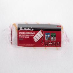 Валик змінний, 180 мм, ворс 12 мм, D - 44 мм, D ручки - 8 мм, поліакрил  MTX (MIRI807449)