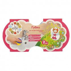 Губки для посуду c тефлоновим покриттям, круглі, d 95 х 50 мм, 2 шт в картоні,  Elfe (MIRI92361)