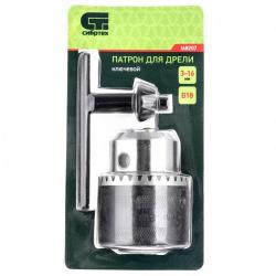 Патрон для дрели ключевий, 3-16 мм, В18 Сибртех (MIRI168207)