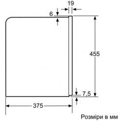 Вбудовувана кавова машина Bosch  - Вх455см,Шx594см/дисплей/чорний (CTL636EB1)
