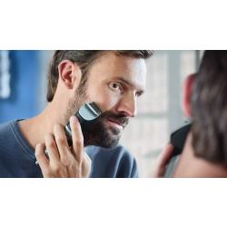 Тример Philips Beard trimmer 9000 Prestige BT9810/15 (BT9810/15)