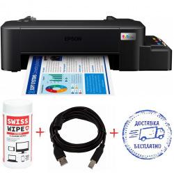 Принтер A4 Epson L121 (L121-Promo) Фабрика печати + кабель USB + салфетки