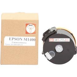 Картридж BASF заміна Epson C13S050650 (WWMID-74095)