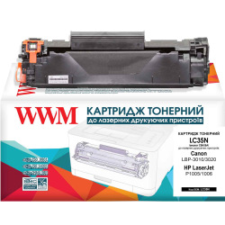Картридж WWM заміна HP 35А CB435A и Canon 712 (LC35N)