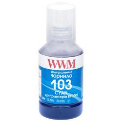 Чорнило WWM 103 Cyan для Epson 140г (E103C) водорозчинне