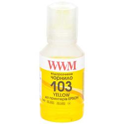 Чорнило WWM 103 Yellow для Epson 140г (E103Y) водорозчинне