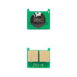 Чип АНК (70158002) Universal