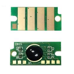 Чіп BASF Cyan (BASF-CH-106R02760)