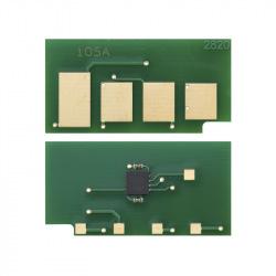 Чіп BASF (WWMID-70682)