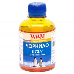 Чернила WWM E73 Yellow для Epson 200г (E73/Y) водорастворимые