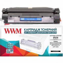 Картридж WWM заміна Canon EP-27 (EP27N)