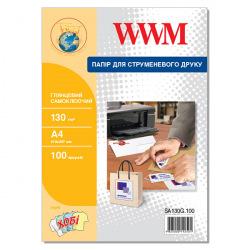 Фотобумага WWM глянцевая самоклеящаяся 130Г/м кв, А4, 100л (SA130G.100)