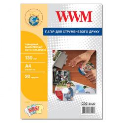 Фотобумага WWM Глянцевая самоклеящаяся для СD/DVD 130Г/м кв, А4, 20л (CDG130.20)