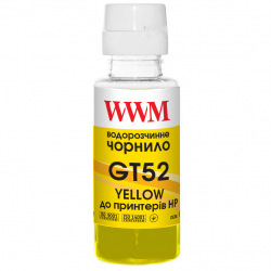 Чернила WWM GT52 100г Yellow (Желтый) (H52Y)