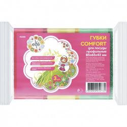 Губки для посуду профільні Comfort, 85 х 65 х 42 мм, 3 шт, Elfe (MIRI92355)