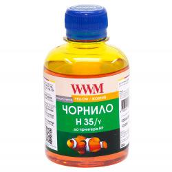 Чернила для СНПЧ WWM H35 Yellow для HP 200г (H35/Y) водорастворимые