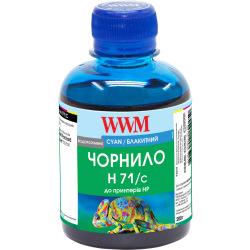 Чернила WWM H71 Cyan для HP 200г (H71/C) водорастворимые