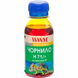 Чернила WWM H71 Yellow для HP 100г (H71/Y-2) водорастворимые