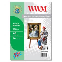 Холст А3, 20л Печати на Принтере WWM натуральный хлопковый, 260Г/м (CC260А3.20)