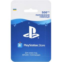 Карта поповнення гаманця PlayStation Store 500  грн (9781516)
