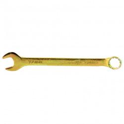 Ключ комбінований 17 мм, жовтий цинк,  СИБРТЕХ (MIRI14982)