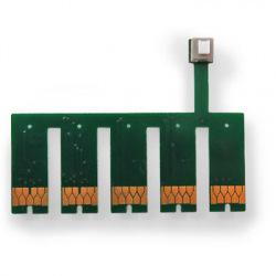 Комплект чипов SuperPrint (COMBO-T1100)