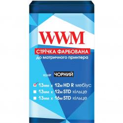 Стрічка фарбуюча WWM 13мм х 12м HD правий Refill Black (R13.12HR)