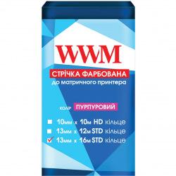 Стрічка фарбуюча WWM 13мм х 16м STD кільце Refill Purple (R13.16SP)