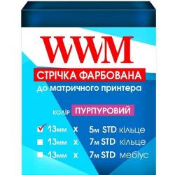 Стрічка фарбуюча WWM 13мм х 5м STD кільце Purple (R13.5SP)