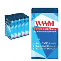 Лента красящая WWM 13мм х 7м STD правый Refill Purple (R13.7SPR5) 5шт