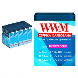 Стрічка фарбуюча WWM 8мм х 6м HD кільце Purple ( M8.1.6HS5) 5шт