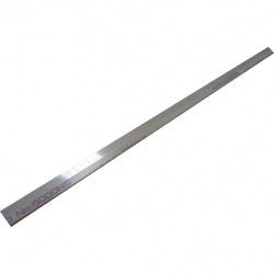 Лезо Ущільнювальне Veaye (MRSB1710-VE)