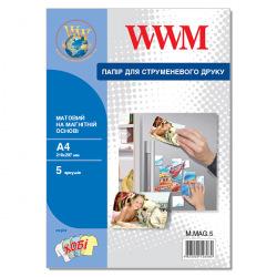 Магнітний фотопапір матовий А4, 5л WWM (M.MAG.5)