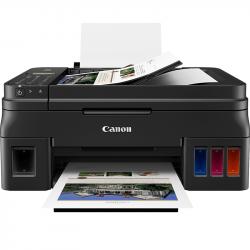 МФУ А4 Canon Pixma G4411 (2316C025) c Wi-Fi