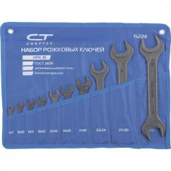 Набір ключів ріжкових, 6 - 32 мм, 10 шт, CrV, фосфатованні,  СИБРТЕХ (MIRI15224)
