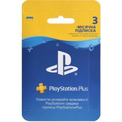 Підписка PlayStation Plus на 3 місяці (9813347)