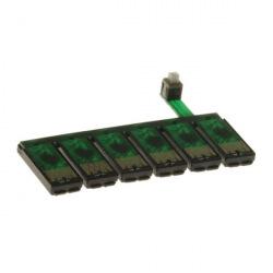 Планка с чипами WWM (CH.0242)