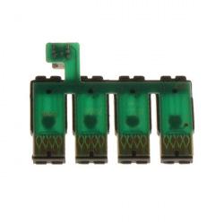 Планка с чипами WWM  (CH.0267)