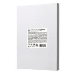 Плівка для ламінування A4 2E, глянсове покриття, 100 мкм (2E-FILM-A4-100G)
